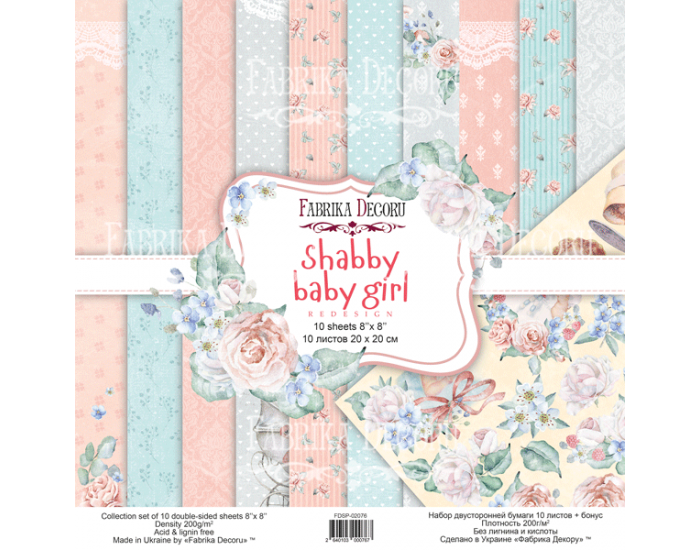 "Набор скрапбумаги ""Shabby baby girlredesign"" 20*20 см, Фабрика Декору"