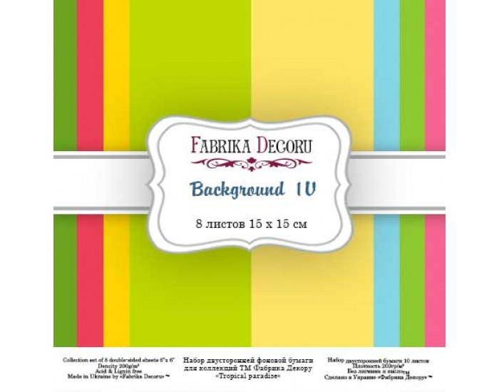 "Набор скрапбумаги ""Background 4"", 15*15 см, Фабрика Декору"